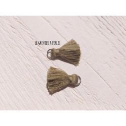 2 Petits Pompons coton * Kaki * 2 cm